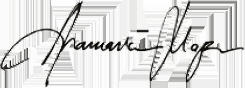 Anamaria Signature